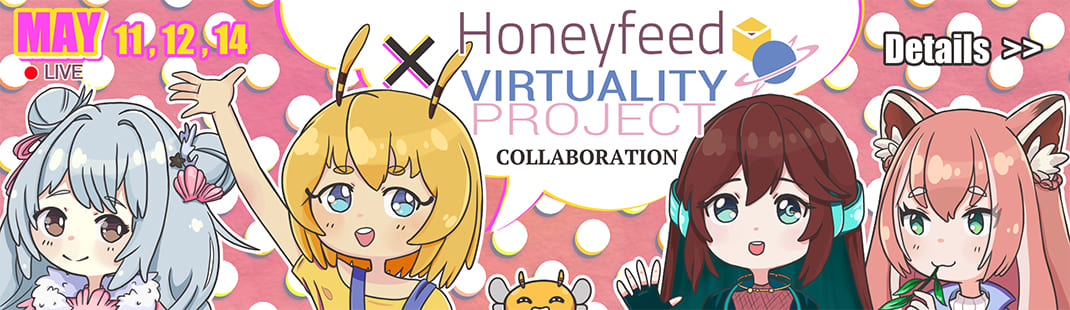 Collaboration with Virtuality Project